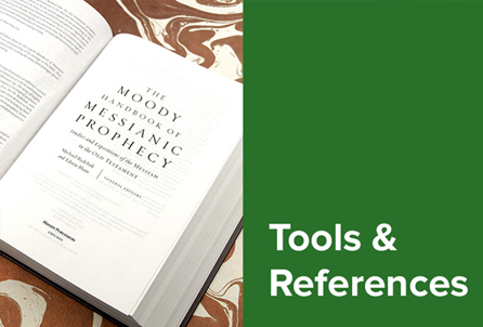 Study Tools and References
