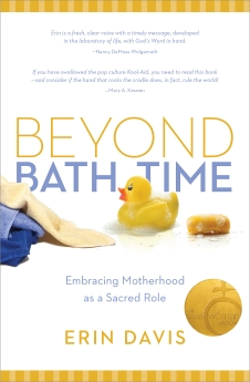 Beyond Bath Time