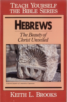 Hebrews-Teach Yourself the Bible Series